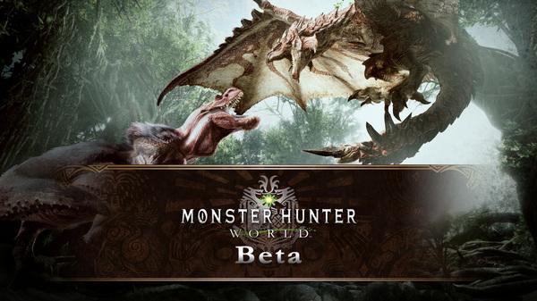 Monster Hunter: World beta starts on Saturday