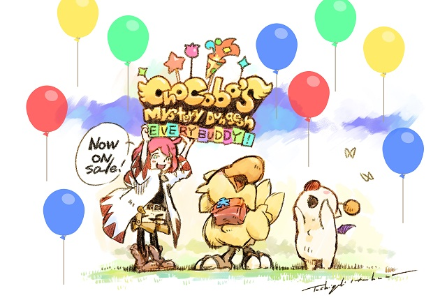 Chocobo invites EVERY BUDDY to the Mystery Dungeon