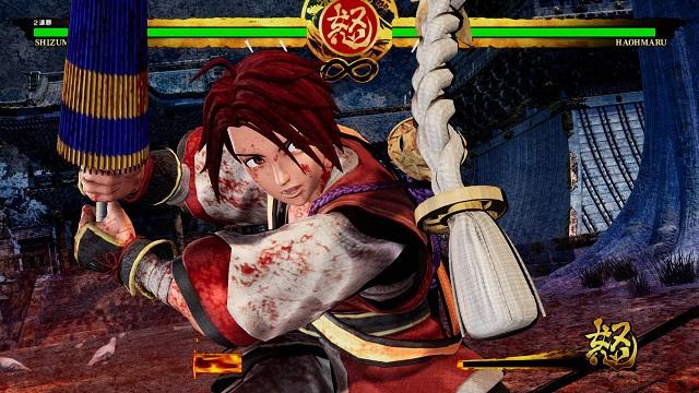 Shizumaru Hisame coming to Samurai Shodown