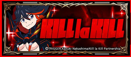 Grand Summoners summons KILL la KILL