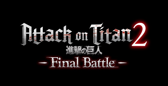 The Final Battle has begun in Attack on Titan 2