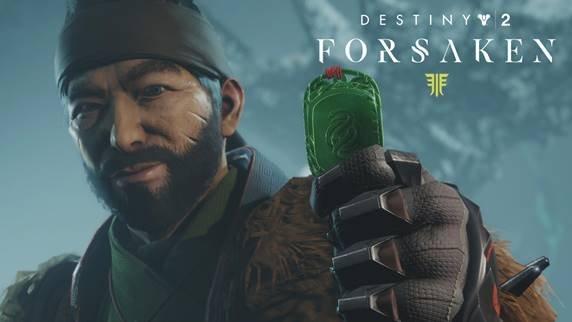 Destiny 2: Forsaken Gambit mode will be playable at E3