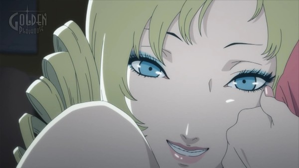Catherine comes to PC