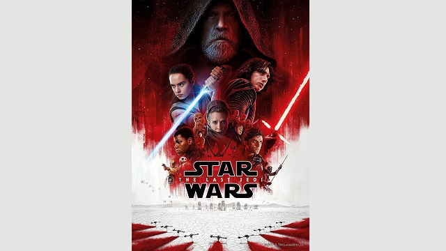 Star Wars: Episode VIII: The Last Jedi (Blu-ray)