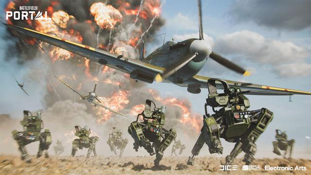 Battlefield Portal Preview