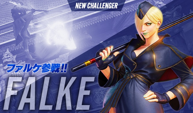 Street Fighter V: Falke Character (DLC) screenshot